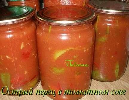 Рецепт горького перца в томате на зиму