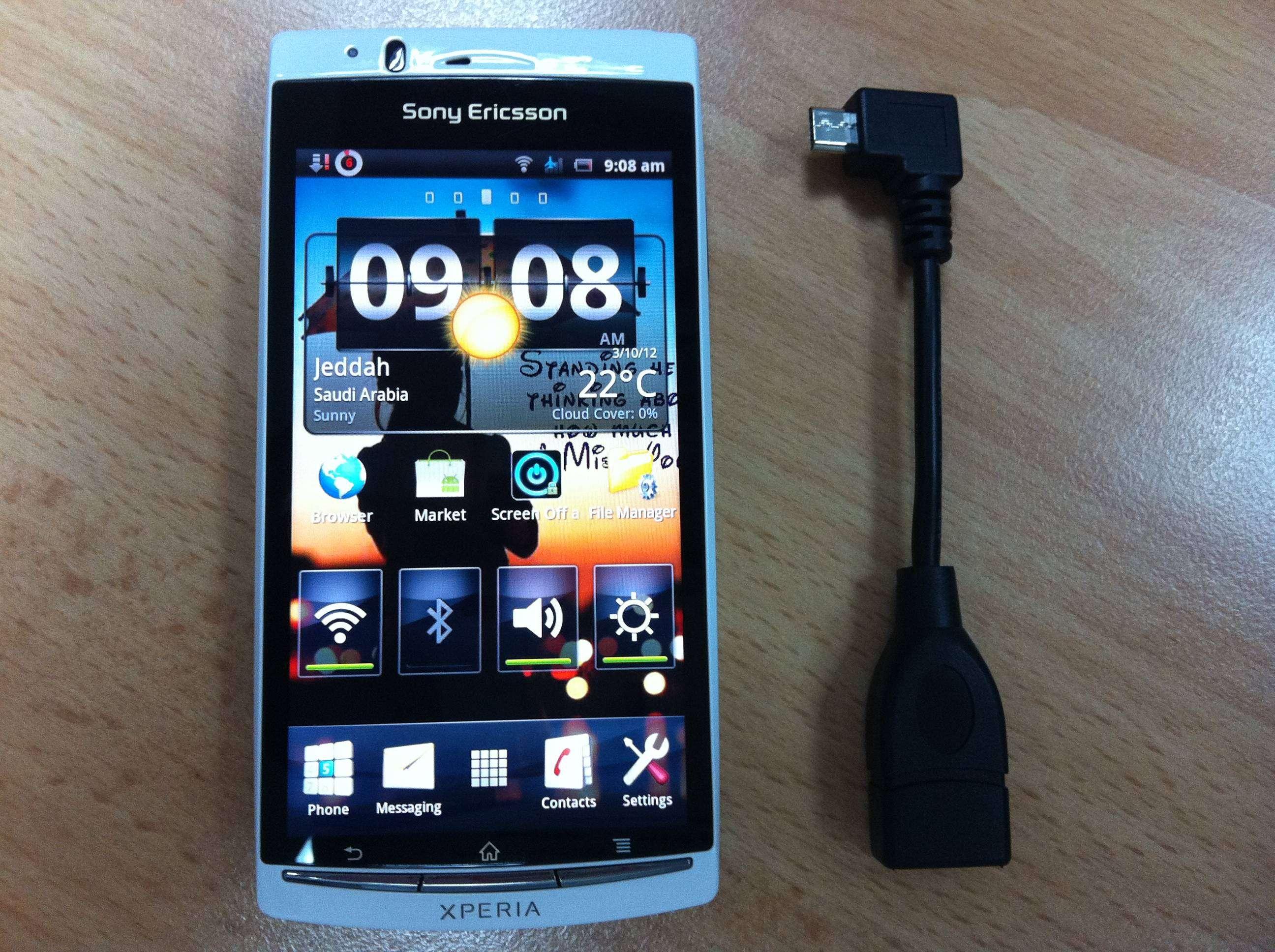 للبيع سوني اريكسون ارك اس ابيض Sony Ericsson Arc S